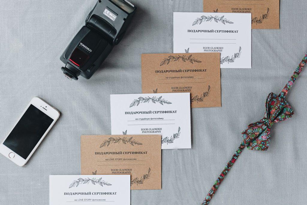 Подарочный сертификат на фотосессию в Перми