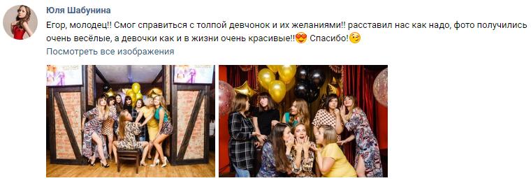 Отзывы о фотосессии на День Рождения в Перми