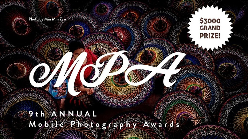 Mobile Photography Awards
